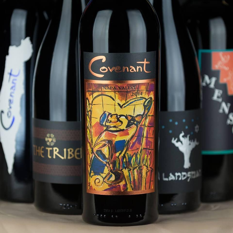 יקב קובננט Covenant Winery יקב כשר