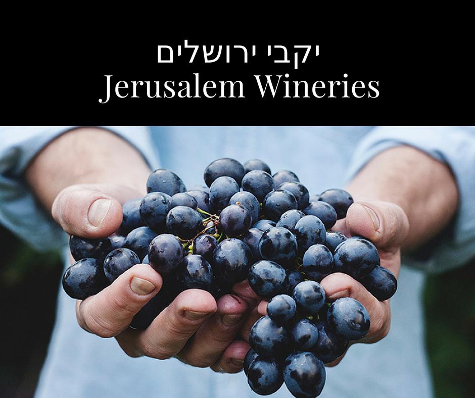 יקבי ירושלים