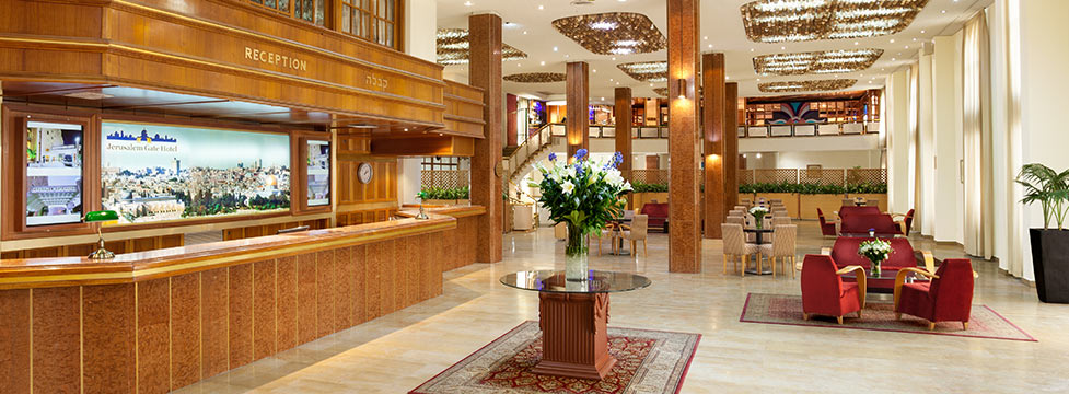 מלון שערי ירושלים מלון כשר למהדרין בירושלים הלובי