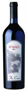 המערה 2014 יין אדום כשר