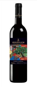 יקב ירושלים מרסלן גרשטיין יין אדום כשר