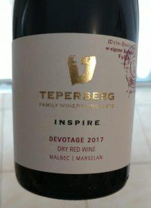 טפרברג אנספייר 2017 יין אדום כשר