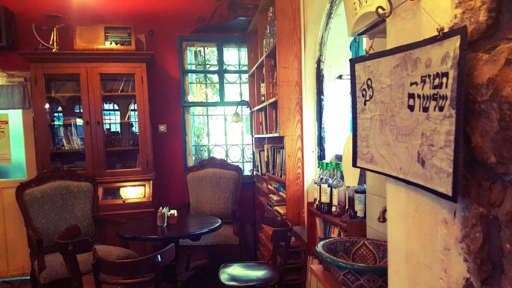תמול שלשום בית קפה מסעדה כשרה חלבית בירושלים