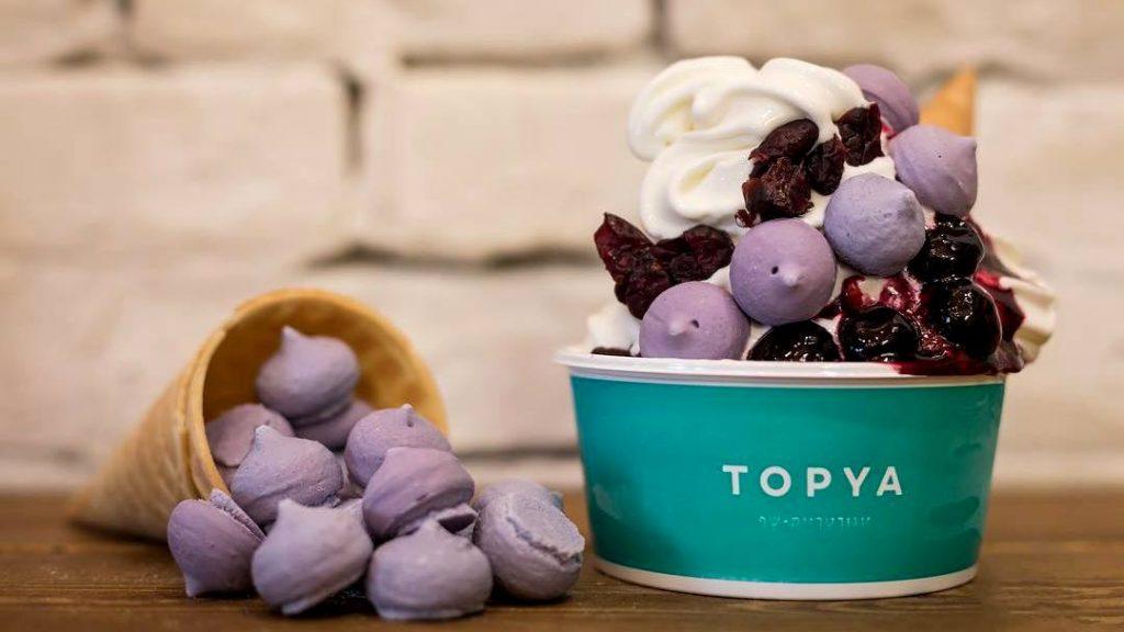 טופיה Topya יוגורטריית שף כשרה בתל אביב מרנג סגול