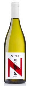 נטע יין לבן כשר 2017