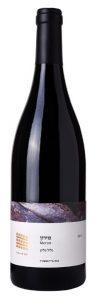 מירון יקב הרי גליל יין אדום כשר
