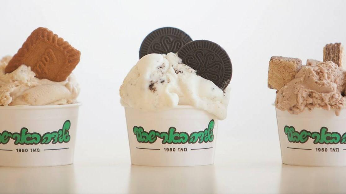 גלידה באר שבע גרנד קניון גלידה כשרה בבאר שבע גלידת עוגיות