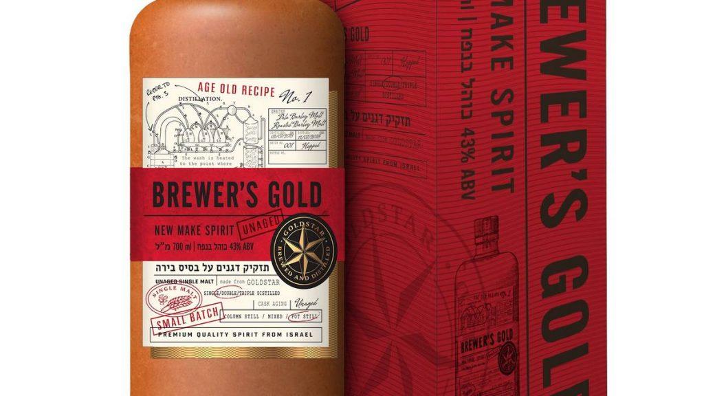 Brewers gold goldstar תזקיק על בסיס בירה