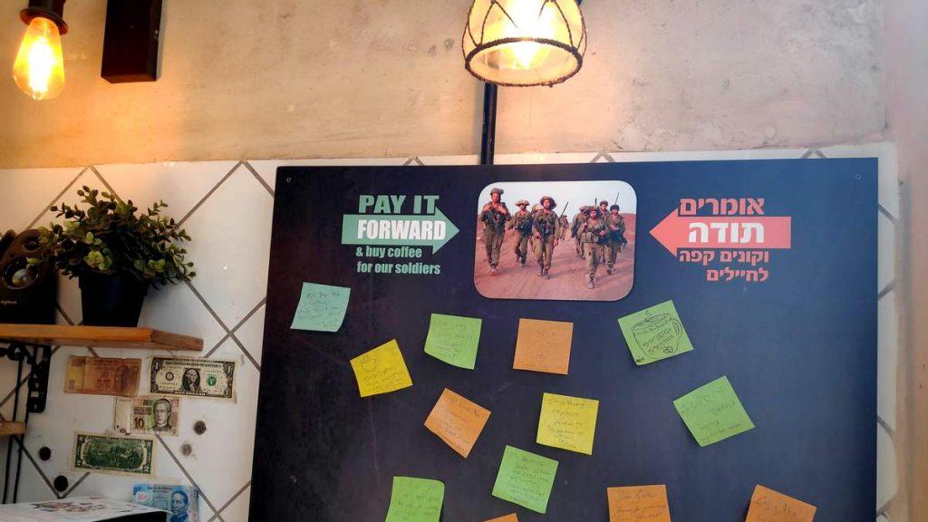 Urban אורבן ירושלים קפה לחיילים