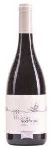 מאיה- נוסטרום 2016 יין אדום כשר