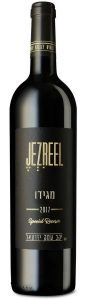 עמק יזרעאל מגידו 2017 יין אדום כשר