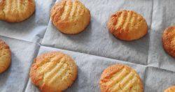 עוגיות לימוניות דלות פחמימות ונטולת גלוטן